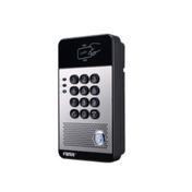 Intercom/Door Phone/Paging Gateway