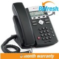 Polycom IP 331 AC (REFRESH)