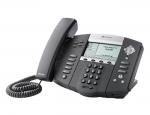 Polycom IP 550 AC (REFRESH)