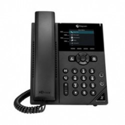 Polycom VVX 250 with AC Power 2200-48820-001