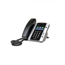 Polycom VVX 501 MS Skype for Business Edition  2200-48500-019
