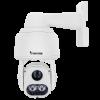 Vivotek SD9364-EHL Speed Dome Network Camera
