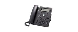 Cisco 6841 GigE 4 line non-PoE IP Phone CP-6861-3PW-NA-K9=