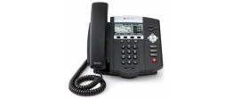 Polycom IP 450 AC (Refresh)