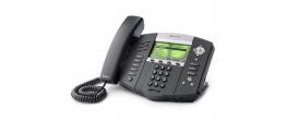 Polycom IP 670 PoE IP Phone