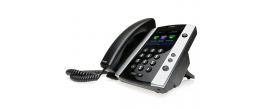 Polycom VVX 500 (Refresh)
