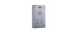 Fanvil i12-02P Economic Intercom with dual buttons