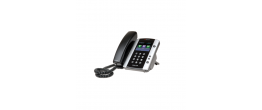 Polycom VVX 501 MS Skype for Business Edition