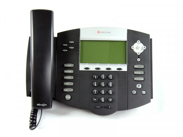 polycom soundpoint ip 550 4 line voip phone voip supply rh voipsupply com polycom ip 550 admin guide polycom ip 550 quick user guide