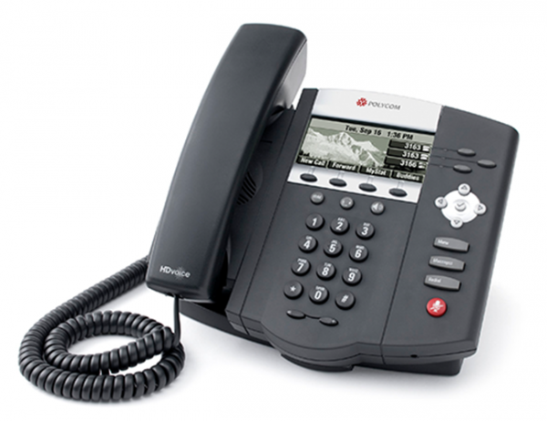 polycom soundpoint ip 450 3 line voip phone voip supply rh voipsupply com Polycom SoundPoint IP 330 Polycom SoundPoint IP 550