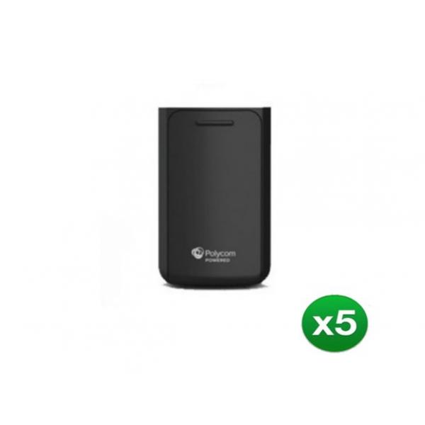 Polycom VVX D60 Wireless Handset Battery (5 pack) ( 2200-17828-001)