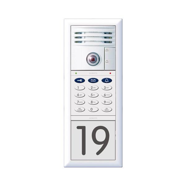 White 3 Module IP Video Door Station