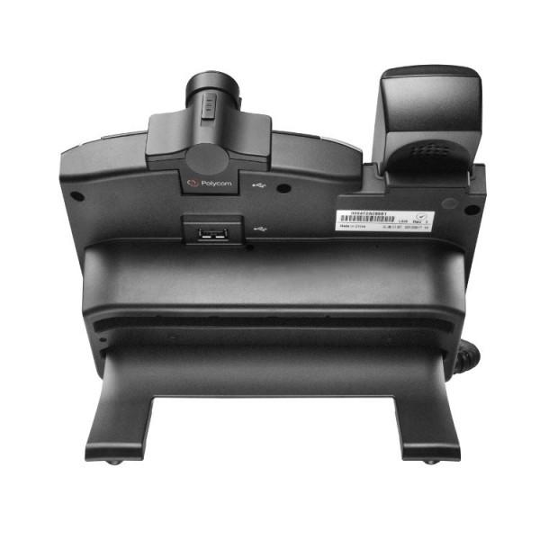 VVX 600 and VVX Camera