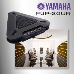 Yamaha PJP-20UR